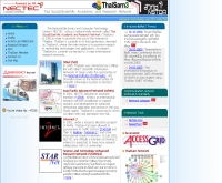 เครือข่ายไทยสาร - thaisarn.net.th