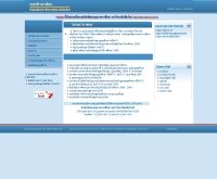 กองบริการการศึกษา สำนักงานอธิการบดี มหาวิทยาลัยเชียงใหม่ - edserv.oop.cmu.ac.th