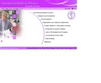 กองวิเทศสัมพันธ์ สำนักงานอธิการบดี มหาวิทยาลัยเชียงใหม่ - intra.chiangmai.ac.th/~frd