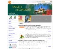 คณะเศรษฐศาสตร์ มหาวิทบาลัยธรรมศาสตร์ (ภาคภาษาไทย) - econ.tu.ac.th