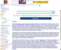 ทีดีอาร์ไอ - info.tdri.or.th
