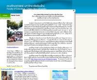 คณะศึกษาศาสตร์ มหาวิทยาลัยเชียงใหม่ - edu.cmu.ac.th