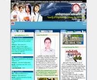 คณะวิศวกรรมศาสตร์ มหาวิทยาลัยเชียงใหม่ - eng.cmu.ac.th