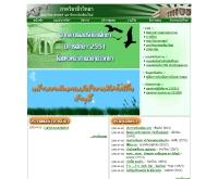 คณะวิทยาศาสตร์  ภาควิชาชีววิทยา มหาวิทยาลัยเชียงใหม่ - biology.science.cmu.ac.th