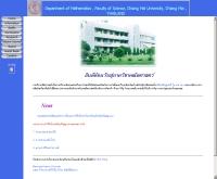คณะวิทยาศาสตร์ ภาควิชาคณิตศาสตร์ มหาวิทยาลัยเชียงใหม่ - science.cmu.ac.th/math
