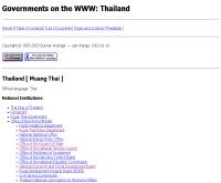 รวมลิงค์หน่วยงานราชการไทย - gksoft.com/govt/en/th.html