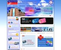 บริษัท ทิพยประกันภัย จำกัด (มหาชน) - dhipaya.co.th