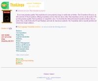 ไทยลินโก้ - thailingo.com/