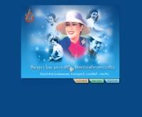 อภิสิทธิ์ เวชชาชีวะ - abhisit.org/