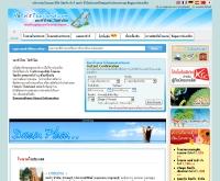 โฮเทลไทยแลนด์ - hotelsthailand.com