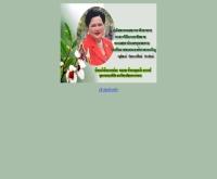คณะเภสัชศาสตร์และวิทยาศาสตร์สุขภาพ มหาวิทยาลัยมหาสารคาม - pharmacy.msu.ac.th/