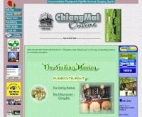 ร้านอาหารลิงยิ้ม - chiangmai-online.com/smonkey