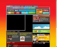 เอไทม์มีเดียดอทคอม - atimemedia.com