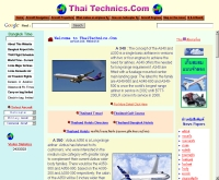 เครื่องบิน สายการบิน - thaitechnics.com