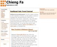 เชียงฟ้า - chiengfa.com