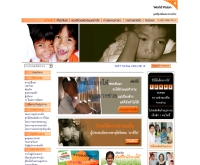 มูลนิธิศุภนิมิตแห่งประเทศไทย - worldvision.or.th/