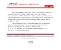 บริษัท โอลิมเปีย คอมพิวเตอร์ ซิสเต็มส์ [กรุงเทพฯ] - ocscom.com