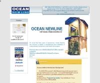 บริษัท โอเชี่ยน นิวไลน์ จำกัด - oceannewline.com
