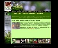 มูลนิธิช่วยชีวิตสัตว์ป่าแห่งประเทศไทย - warthai.org