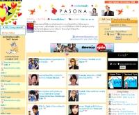 เจแปนคิขุ - japankiku.com