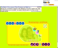 น้องแก้วออนไลน์ - kiss.to/kaewoponline
