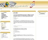 ชมรมข้อมูลข่าวสารทางการแพทย์และสาธารณสุขแห่งประเทศไทย - tmi.or.th
