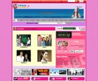 สนกุ! ดารากับคนดัง - star.sanook.com/