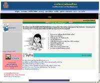 คณะศึกษาศาสตร์  ภาควิชาการมัธยมศึกษา  มหาวิทยาลัยขอนแก่น - secondary.kku.ac.th