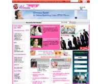 สนุก! ผู้หญิง - women.sanook.com/
