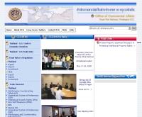 สำนักงานพาณิชย์ในต่างประเทศ - oca.thaiembdc.org/