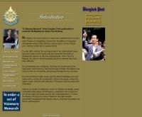 พระมหากษัตริย์ไทย - bangkokpost.com/king2000/intro.html