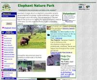 สวนช้าง - thaifocus.com/elephant/