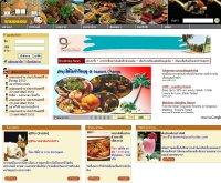 ร้านอร่อย - raanaroy.posttoday.com