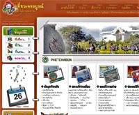 เที่ยวเพชรบูรณ์ - tourphetchabun.com