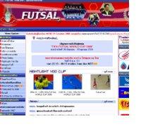 ฟุตซอลไทยแลนด์ - liga-futsal.com