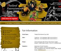 มหกรรมอุตสาหกรรมบันเทิงไทย 2551 - thailandentertainmentexpo.com