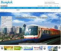 กรุงเทพมหานคร - bangkok.go.th