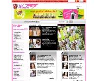 สนุก! ผู้หญิง : แฟชั่น - women.sanook.com/fashion/