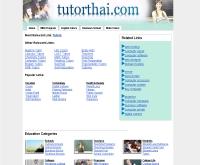 กวดวิชาติวเตอร์ไทยดอทคอม - tutorthai.com/