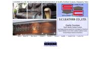 บริษัท เอส.ซี.ลีธเธอร์ จำกัด - scleather.co.th
