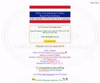 สำนักงานส่งเสริมการค้าในต่างประเทศ ณ กรุงลอนดอน - thaicomuk.dial.pipex.com/