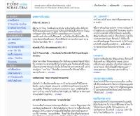 ชาว-ไทย - thailife.de/schau-thai/