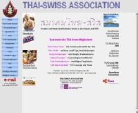 สมาคมไทย-สวิส - thai-swiss.ch/