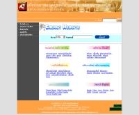 ลิงค์เว็บไซต์เกี่ยวกับพลังงาน - teenet.chula.ac.th/scripts/search/search.asp