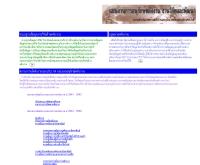 ฐานข้อมูลงานวิจัย - teenet.chula.ac.th/plan/