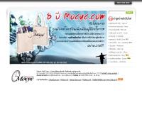 มอไซค์.คอม - mocyc.com