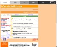 กองการสัมพันธ์ต่างประเทศ สำนักงานปลัดกระทรวงศึกษาธิการ - moe.go.th/weberd/