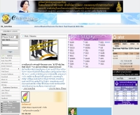 อีไฟแนนซ์ไทยดอทคอม - efinancethai.com