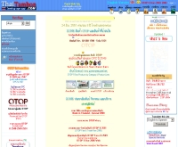 ไทยตำบล ดอท คอม - thaitambon.com/