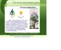 โครงการปลูกป่าถาวรเฉลิมพระเกียรติฯ - egat.co.th/thai/forest/
